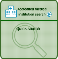 Attestation medical institution search